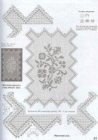 napperon rectangulaire fleures grille filet crochet